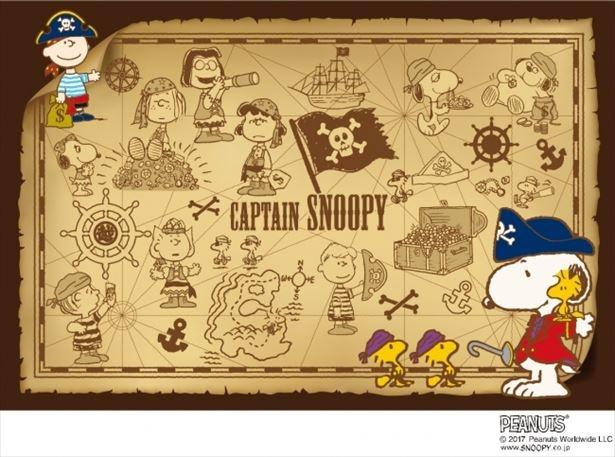 海賊風のスヌーピーたちもかわいい