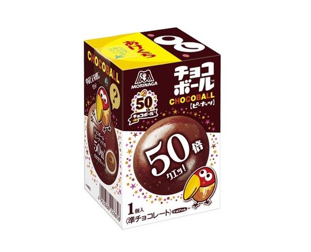 チョコ ボール 缶詰