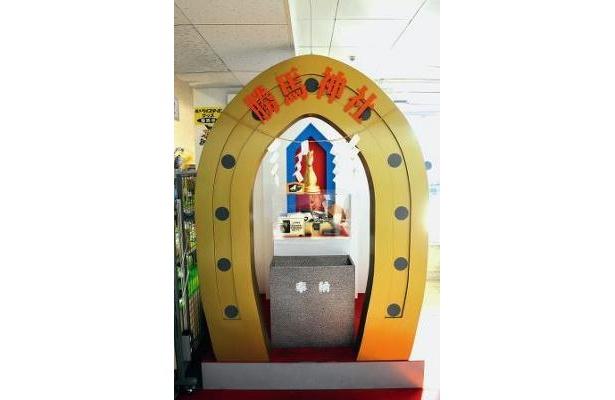 7階には「勝馬神社」も。西館のWINSに行く前にお祈りを!