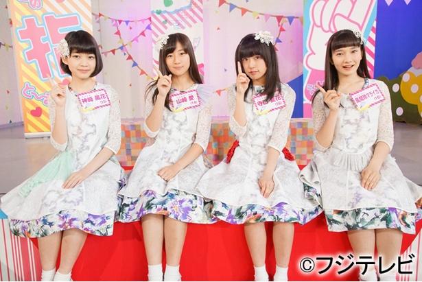 sora tob sakanaが、7月7日(金)放送の「この指と~まれ!」(フジテレビ)に出演する