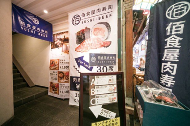 店内にはカウンター、テーブル、座敷あり/佰食屋肉寿司専科