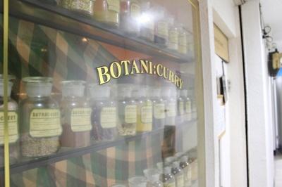"""店名の「ボタニカリー」は、植物の、植物性のなどの意味を持つ""""ボタニカル""""に由来する"""
