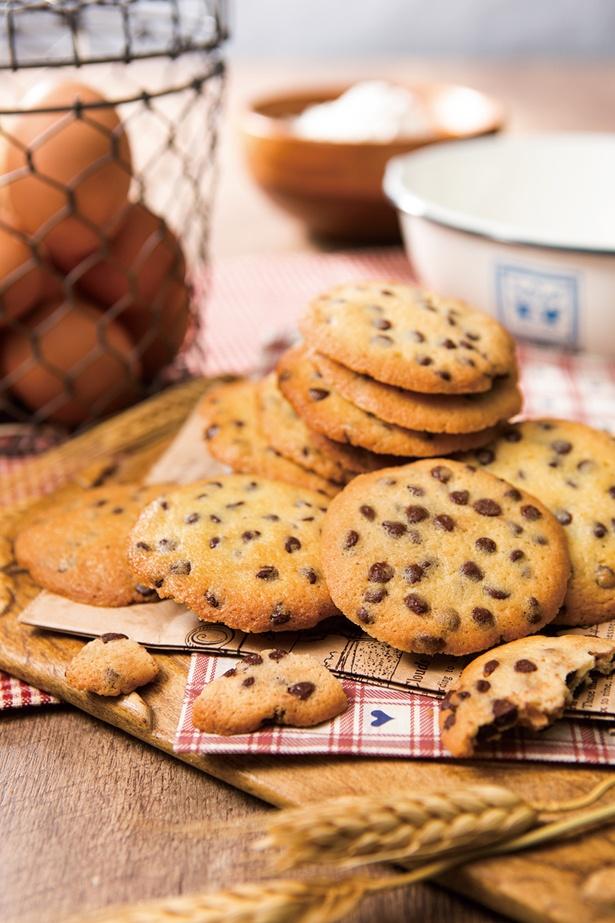 アメリカのポピュラーな焼き菓子「チョコレートチップクッキー」はチョコチップがたっぷり入る