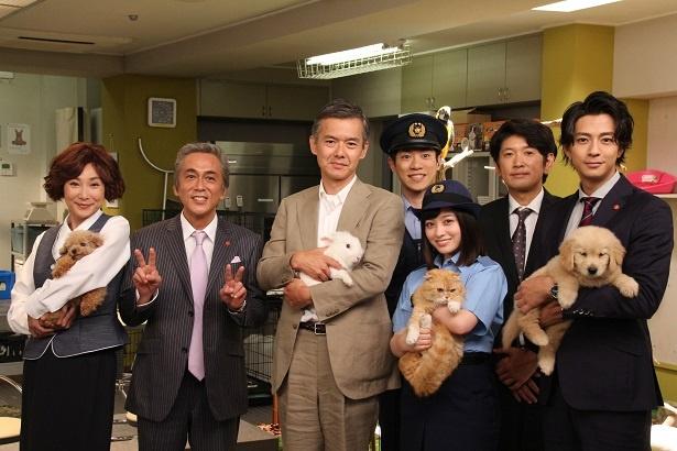 7月9日(日)から放送スタートの「警視庁いきもの係」