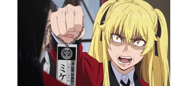 """「賭ケグルイ」第2話先行カットが到着。2000万円を賭けた""""ダブル神経衰弱"""""""