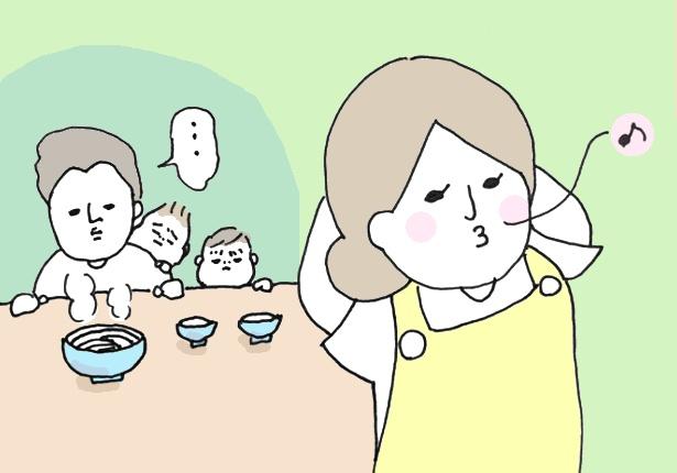 【全画像を見る】家族の不満顔も見て見ぬふり・・・