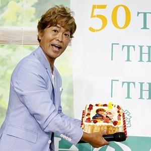 「これからも『好きです』と伝えてほしい」。古谷徹、50周年で47都道府県を完走!
