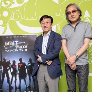笹川ひろし&大河原邦夫……タツノコプロを支えたスタッフが語る、「Infini-T Force(インフィニティ フォース)」の魅力