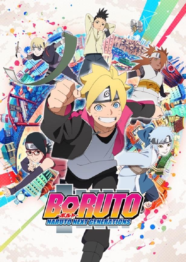 【写真を見る】「BORUTO」は毎週水曜に放送中の人気アニメだ
