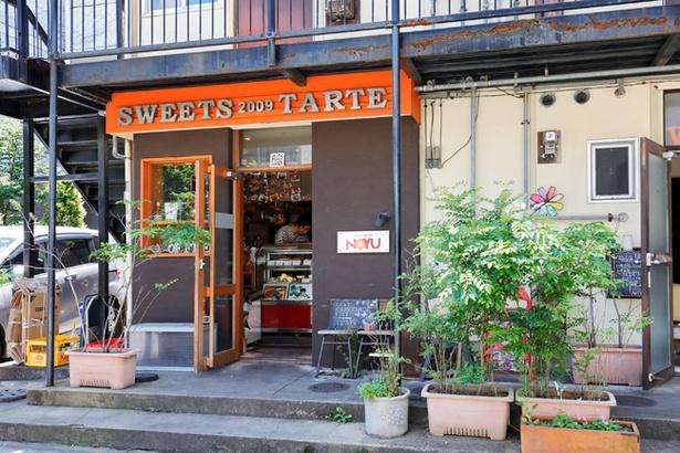 閑静な住宅街・桜坂の路地裏にある「NOYU」