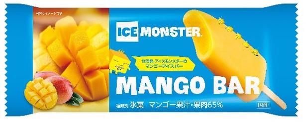 【写真を見る】マンゴー果汁と果肉を65%使用したアイスも