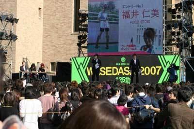昨年の様子。早稲田祭でもっとも盛り上がったイベントの1つ