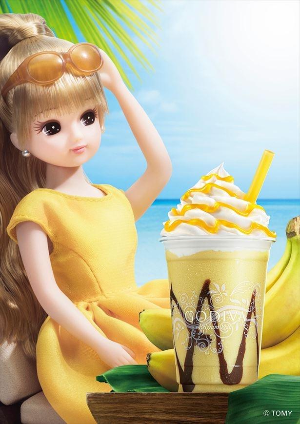 7月12日(水)発売!リカちゃんがモデルを務める「ショコリキサー ホワイトチョコレート バナナ」