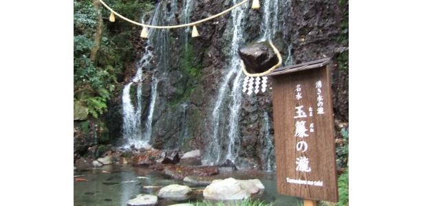 縁結びや水の守り神として崇められている玉簾神社