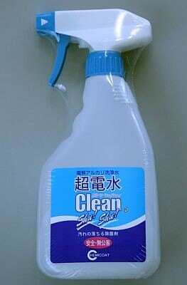 【こりゃすごい!万能洗浄液の洗浄力を実演】