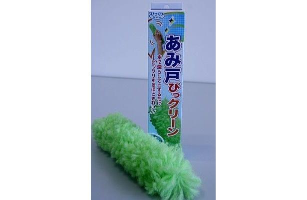 「あみ戸びっクリーン」(680円)。この棒状になっている細かな繊維が、網の目に入りこんで網戸をキレイしてくれる