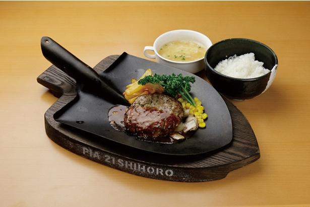 剣先ハンバーグ(1350円)。しほろ牛100%のハンバーグ、サラダ、ライス、スープが付いたお得なセット。