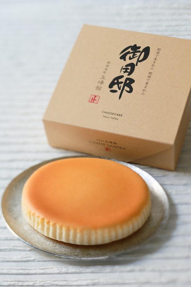 「家族に贈りたいおみやげ」には、栃木県よりエントリーしている「御用邸チーズケーキ」(株式会社 庫や)が選ばれた