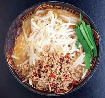 和田屋. の「味噌台湾」
