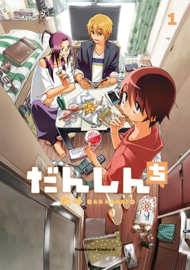 「次にくるマンガ大賞」にコミックNTの2作品がノミネート!投票受付中!!