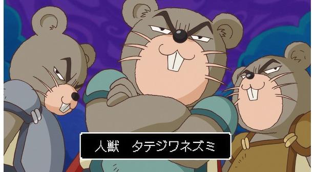 「魔法陣グルグル」第2話先行カットが到着。キタの町へやってきた!