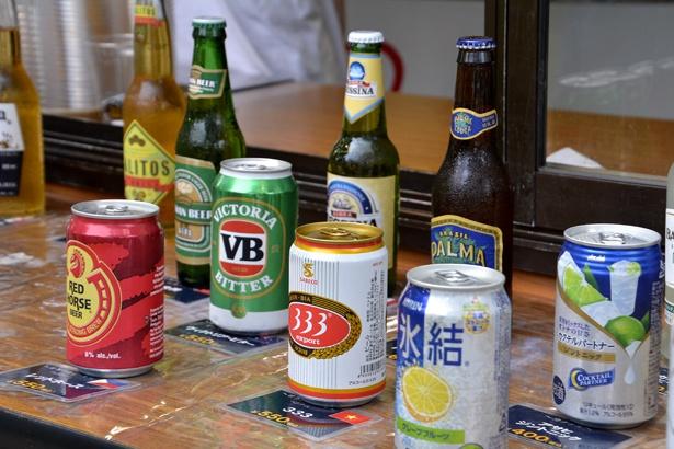 外国のビールは、瓶や缶がカラフルでおしゃれ! 20種類もあるので、どれを選ぶか迷ってしまいます。(※画像はイメージです)