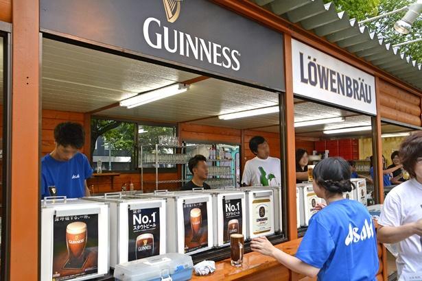 4種の外国産ビールと「サッポロクラシック」は、樽生が飲めます。(各550円※画像は提供イメージです)