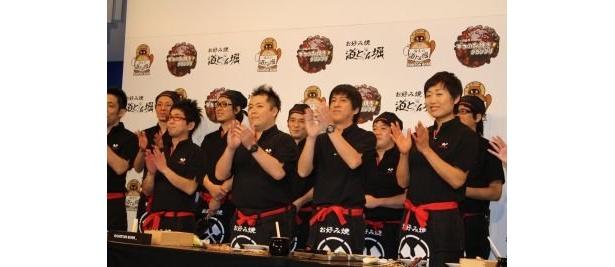 『ブラマヨ杯デコのみ焼きグランプリ』開催!