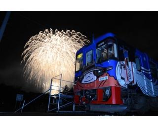 花火を特等席から見られる特別列車が運行!