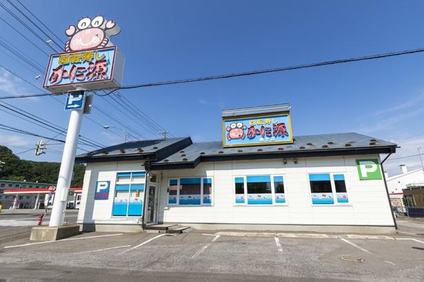 「北海道の回転寿司はどこもレベルが高い」といわれるが、網走でも……