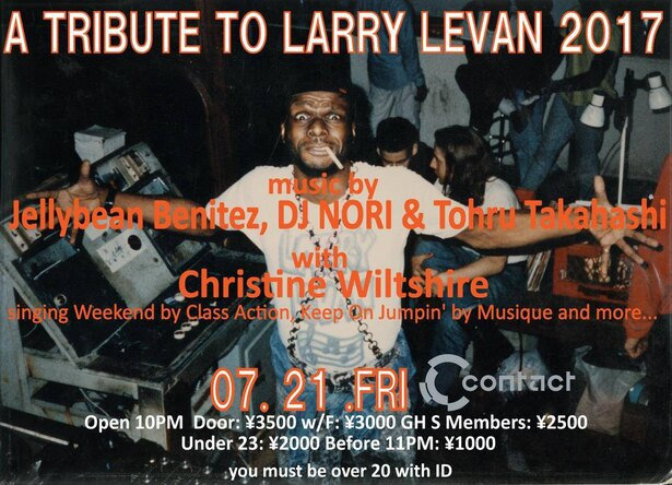 A TRIBUTE TO LARRY LEVAN 2017