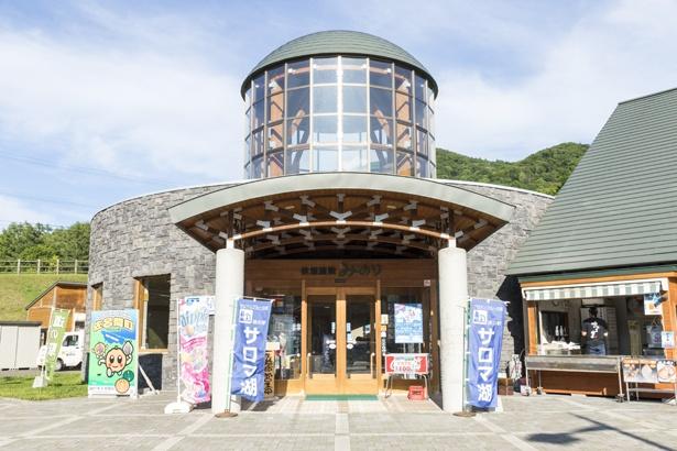 「道の駅サロマ湖」のなかにある売店なども併設した食事処