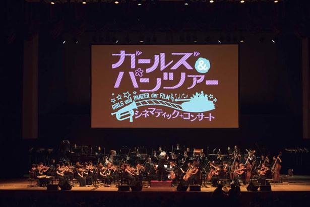 【写真を見る】国内外で活躍する指揮者の栗田氏もガルパンおじさんだった!