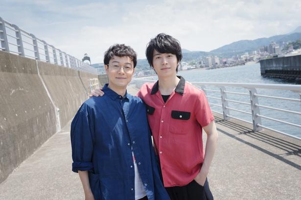 人気俳優・村井良大、佐藤貴史が伊豆&下田へ