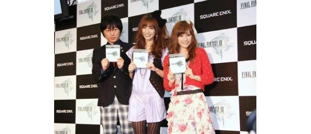 「FINAL FANTASY XIII」のカウントダウンイベントに出席した小沢一敬、優木まおみ、高橋愛(左から)