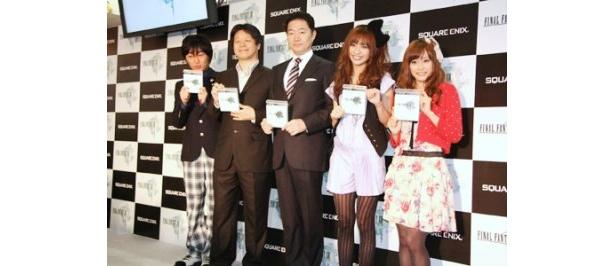 開発担当プロデューサーの北瀬佳範氏(左から2番目)、代表取締役社長の和田洋一氏(左から3番目)も出席