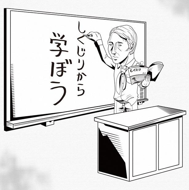 7月16日放送の「しくじり先生 俺みたいになるな!!」にレイザーラモンHGと住谷杏奈夫妻が登場