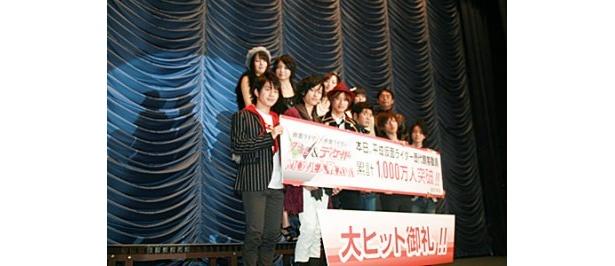 """劇中で「""""おやっさん""""と呼ばれることに少し戸惑った」という吉川晃司(写真前列左から4人目)らが出席した公開初日舞台あいさつ"""