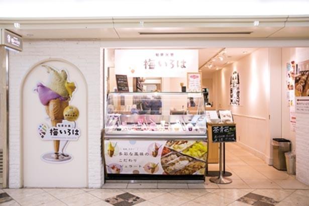 テイクアウトのほか店内にはスタンディングスペースが。併設の「茶青花」にはジェラートスイーツも/旬果氷菓 梅いろは(茶青花)