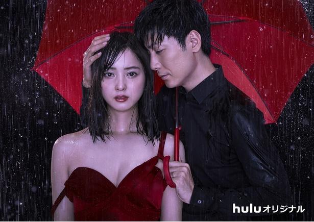 Huluオリジナルドラマ「雨が降ると君は優しい」に出演する玉山鉄二と佐々木希