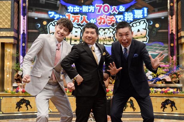 「力士・親方70人&ファン1万人がガチで投票!大相撲総選挙」 でMCを務める爆笑問題、ウエンツ瑛士