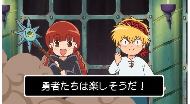 「魔法陣グルグル」第3話先行カットが到着。9月開催の京まふでSPステージが開催決定!