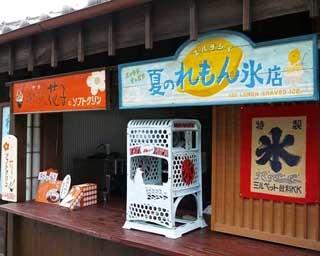 伊勢神宮参道のおはらい町通りに夏季限定のスイーツショップがオープンした