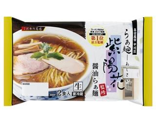 「こだわり名店 らぁ麺 紫陽花監修 醤油らぁ麺」(2食432円)
