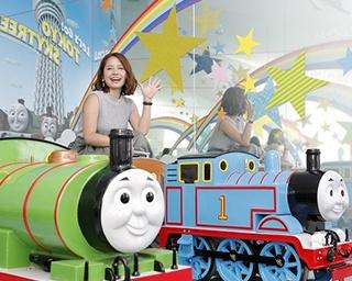 「Let's GO! TOKYO SKYTREE!! スカイツリーに、トーマスとなかまたちがやってきた!」を「C CHANNEL」クリッパー(投稿者)として活躍する佐々木葵さんがレポート!