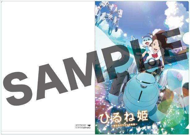 神山健治監督の最新劇場アニメ「ひるね姫~知らないワタシの物語~」のBD&DVD最新情報が公開!
