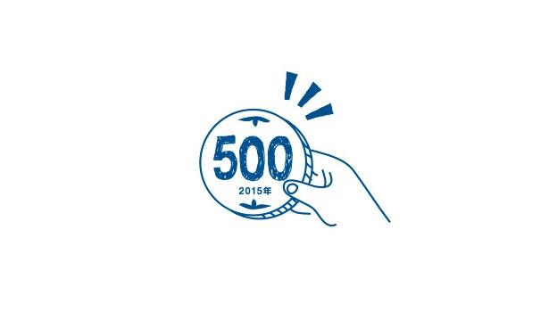1講座500円で参加できるワークショップが125種類集結!「ワークショップフェスティバル・ドアーズ 11th」