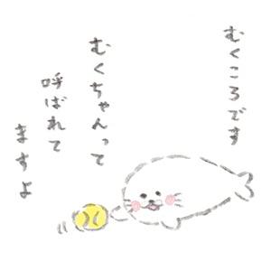 【まんが連載】ほわほわ4コマ「ほわころくらぶ」第3話配信
