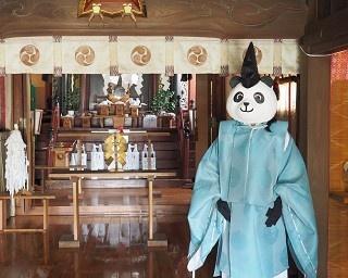 有鹿神社の「パンダ宮司代理」