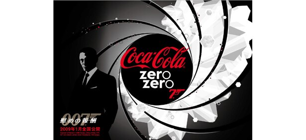 """""""zero""""が2つ入っている"""